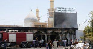 sayed mohammad sab' al dijil iral iraq balad daesh