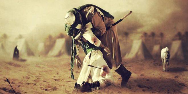 l'imam Al Hussein