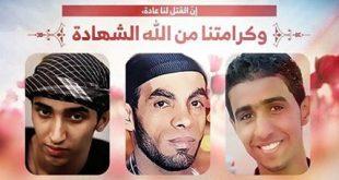 Trois condamnés à mort au Bahrein exécutés