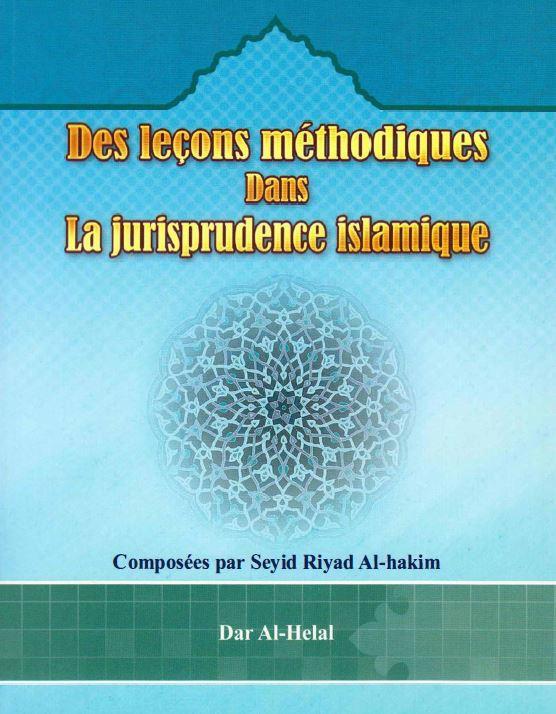 Des leçons méthodiques dans la jurisprudence islamique