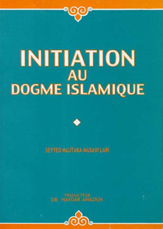 Initiation au Dogme Islamique