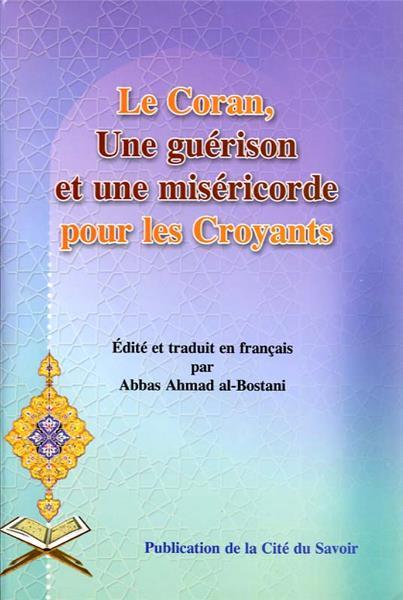 Le Coran, une guérison et une miséricorde pour les Croyants