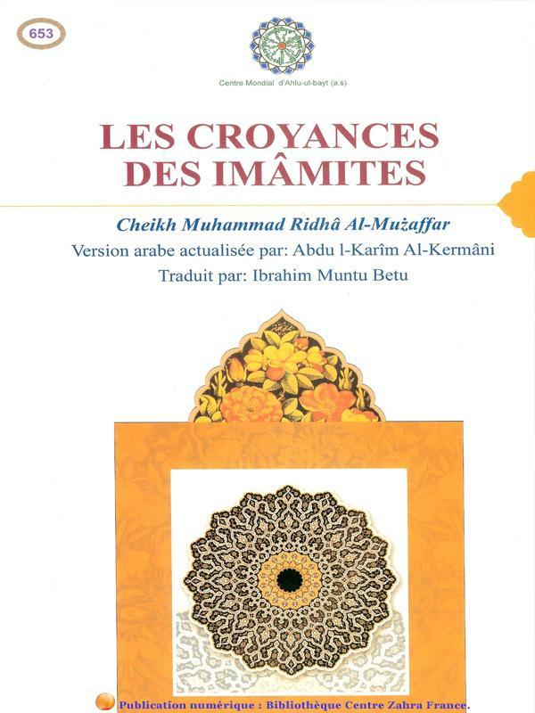 les croyances des chiites imamites