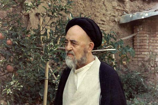 sayed Mohammad Hussein Tabataba'i