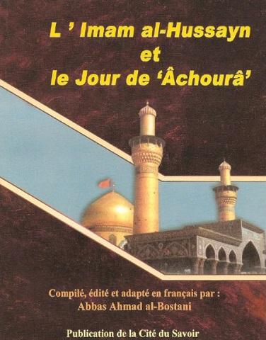 L'Imam Al-Hussayn et le Jour de Achoura - Bostani