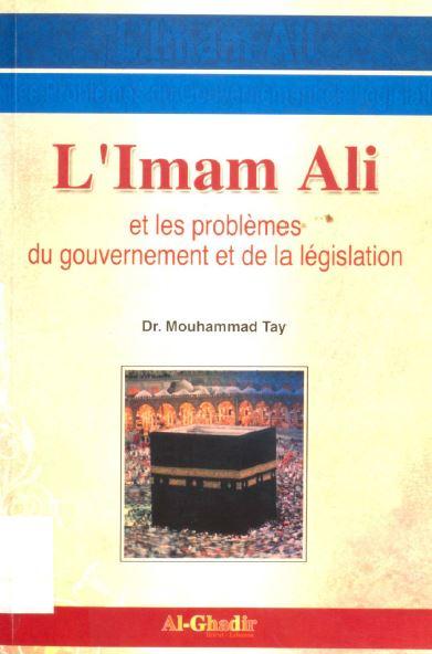 L'Imam Ali et les problèmes du gouvernement et de la législation