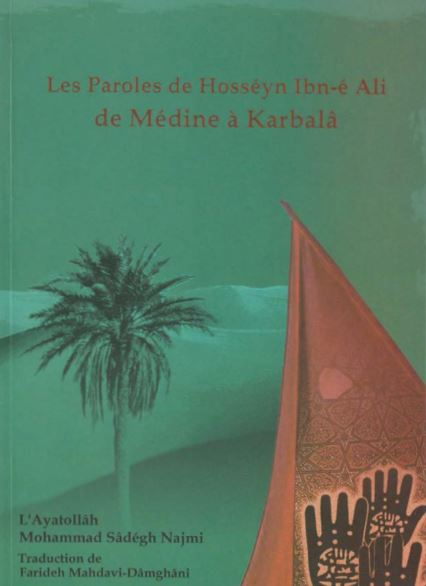 Les paroles de Hosseyn Ibn-é Ali de Médine à Karbala - Najmi