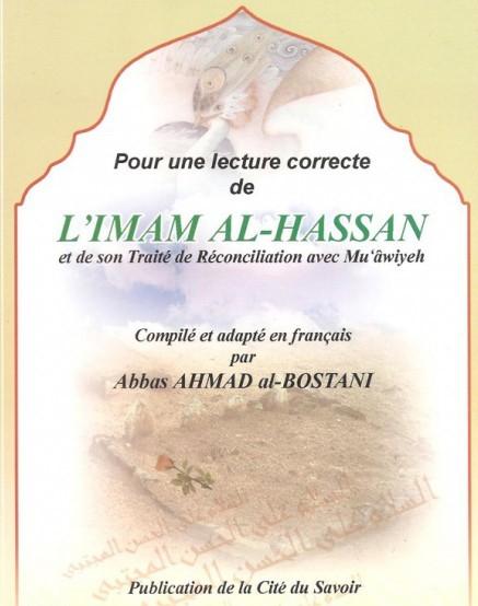 Pour une lecture correcte de l'imam Al-Hassan et de son traité de réconciliation avec Muawiyeh