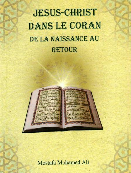 Jésus-Christ dans le Coran, de la naissance au retour