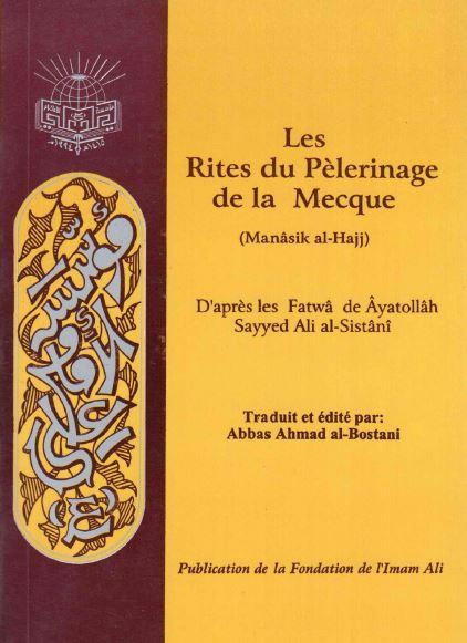 Les rites du Pèlerinage de la Mecque de Sistani