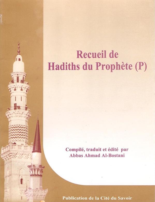 Recueil de hadiths du Prophète de bostani
