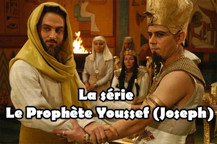 La série du prophète Youssef (Joseph)