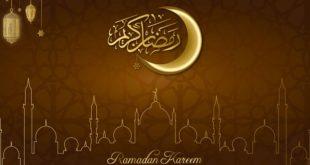 Les actes qui invalident le jeune du mois de ramadan