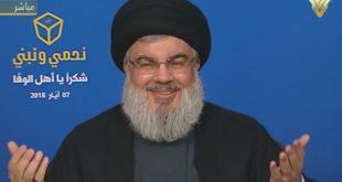 hassan nasrallah 7 mai 2018