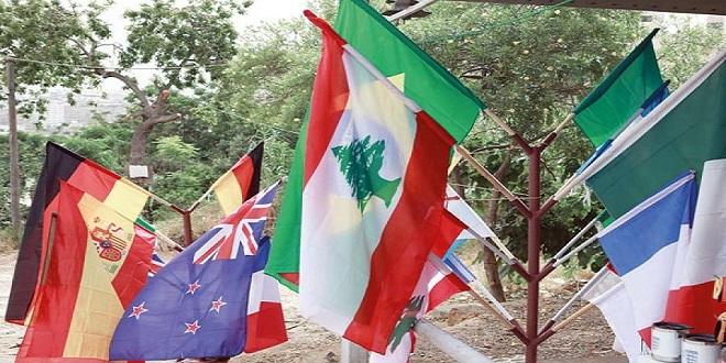 coupe du monde au liban