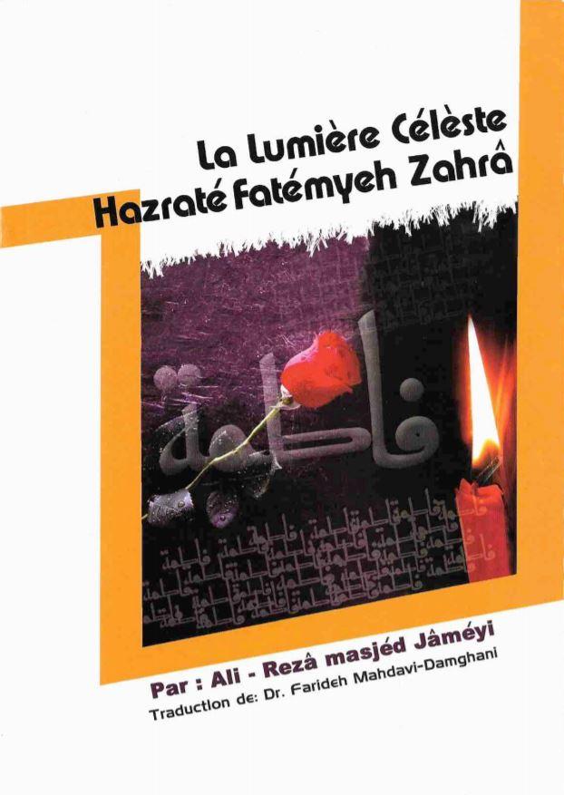 La lumière céleste Hazraté Fatémyeh Zahrâ