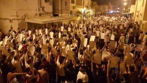 Manifestation Cheikh Issa Qassem.Bahrein