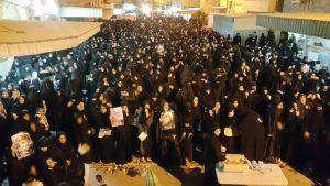 manifestation Cheikh Issa Qassem, Bahrein