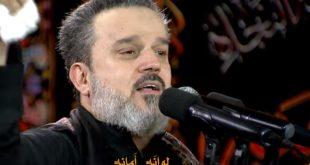 Bassem Karbalaei radoud chiite