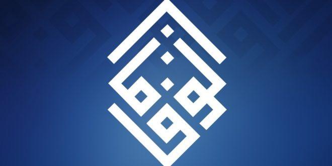 wefaq