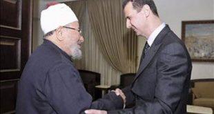 Qardawi avec Bachar Al Assad