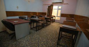 Une école pour aveugles en Irak à Karbala