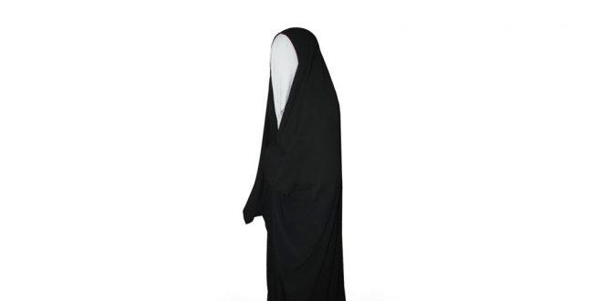 La mère de l'imam Mahdi