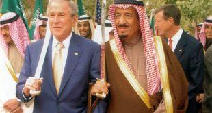 Le roi Salman dansant avec Bush