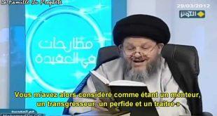 Sayed Kamal Al-Haydari