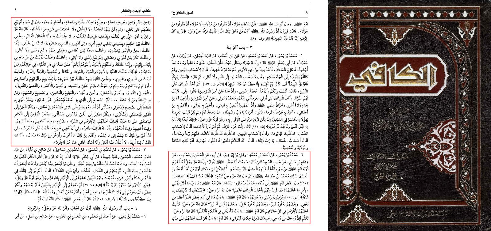 pourquoi-cree-different-al-kafi-volume-2