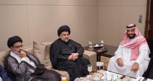 moqtada sadr arabie saoudite