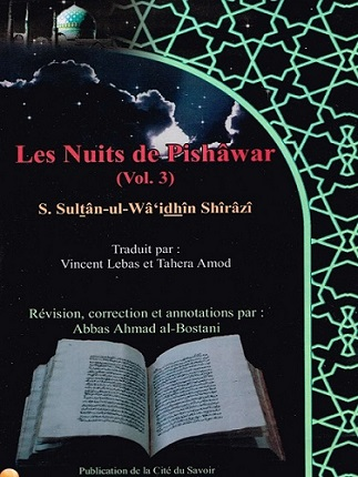 Les Nuits de Pishawar
