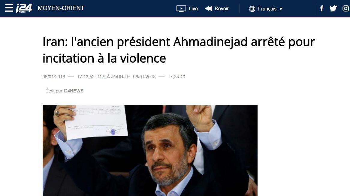 I24NEWS, ce média israélien en plein fake news contre Ahmadinejad